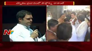 Rahul Gandhi Visits Chamundeshwari Temple In Mysore || Karnataka Election Campaign 2018