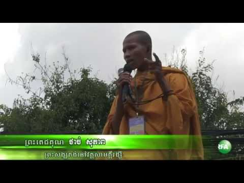 Khmer Krom Monks and Laymen Petition to Embassies
