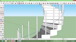SketchUp 螺旋梯 教學用