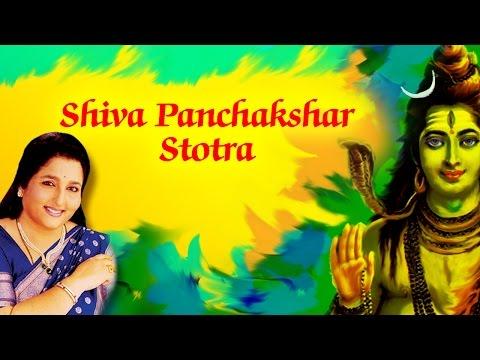 Shiva Panchakshar Stotra | Lord Shiva | Anuradha Paudwal | Devotional
