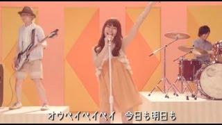 ケラケラ - スターラブレイション 「フジテレビ木曜劇場『ラスト・シンデレラ』主題歌」