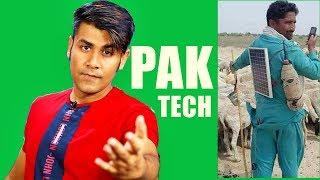 Pakistani Technology | Tech & Innovation in Pakistan | Watch it before India vs Pakistan Match 2019