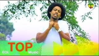 Deme Lula - Tenkish Gela - (Official Music Video) ETHIOPIAN NEW MUSIC 2014