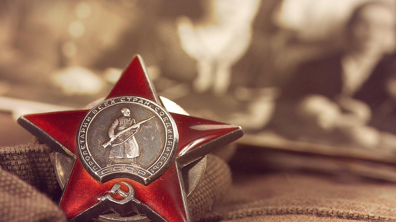 Поздравления женщине ветерану войны и труда