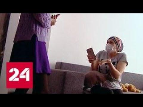Мошенница собрала 5 миллионов рублей на спасение от выдуманной болезни - Россия 24