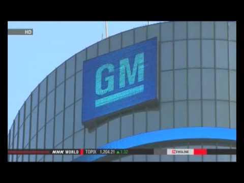 GM recalls 1.5 million more cars
