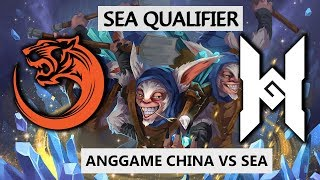 458 MEEPO PERFECT GAMEPLAY! - TNC TIGERS VS TEAM HIGHGROUND - ANG GAME SEA #2 QUALIFIER