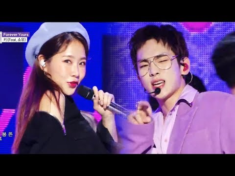 [Hot Debut] Key(feat.SOYOU) - Forever Yours , 키(feat. 소유) -  Forever Yours  Show Music Core 20181117