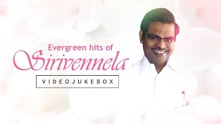 Evergreen Hits Of Sirivennela ||  Video Songs Jukebox
