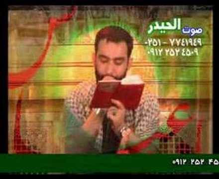 Javad Moghadam Sinazani  -  جواد مقدم