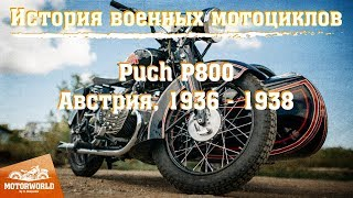 Puch P800 | 1936, Austria. Review & test-drive.