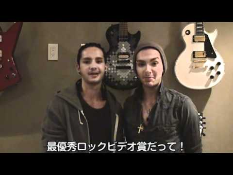 20.07.11 MTV Video Music Aid Japan 2011 Videomessage
