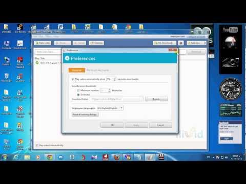 ilivid download manager برنامج تسريع التحميل من الانترنت المجاني