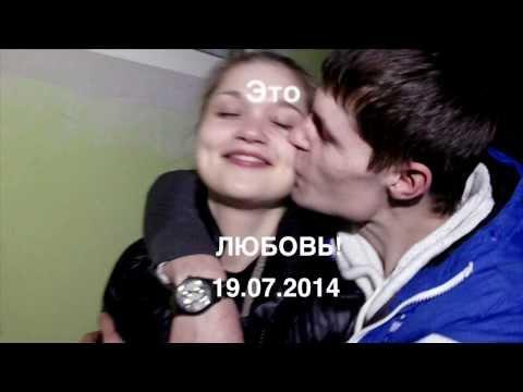Коридор - До свидания, любовь