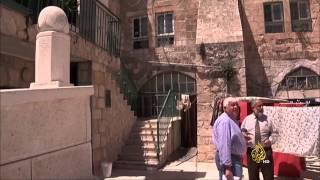 الشاهد-القدس وحدها تقاوم..جولة وتذكرة ج2