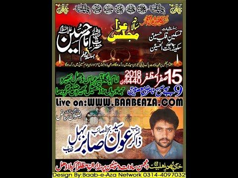 Zakir Syed Aoun Sabir Behal 15 Safar 2018 Dhall Bhera (www.baabeaza.com)