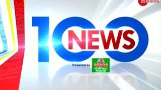 News 100: PM Modi inaugurated BJP's all new headquarters in New Delhi