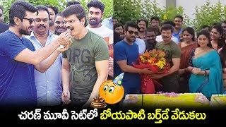 Director Boyapati Srinu Birthday Celebrations On The Sets Of #RC12 | Kiara Advani | Ram charan
