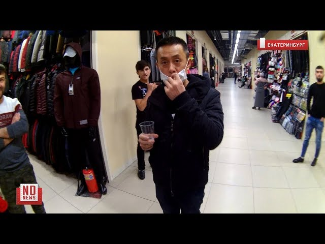 Поход на китайский рынок – боятся ли уральцы коронавируса