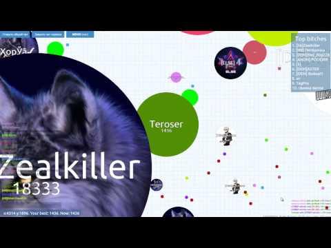 AGAR : Демастер делится своим весом с Теросером! #6