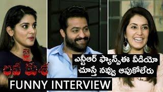 Jai Lava Kusa Team Funny Interview | Jr NTR | Nivetha Thomas | Raashi Khanna | Kalyan Ram | Bobby