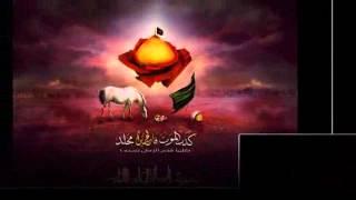 Mohorrom kobita By Kaji Nozrul Islam