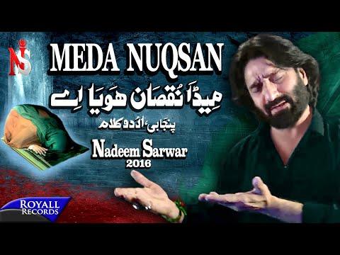 Nadeem Sarwar | Meda Nuqsan (Saraiki) | 2016