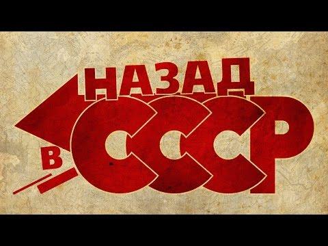 8 Лучших Игр Времен СССР!