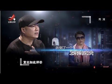 中國-金牌調解-20181102-丈夫為炒股不停賣房賣房之後又染上毒癮