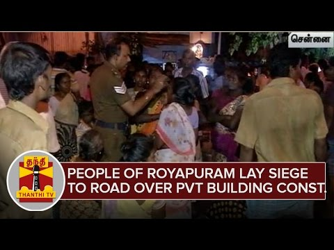 People of Royapuram lay siege to Road against Private Building Construction - Thanthi TV
