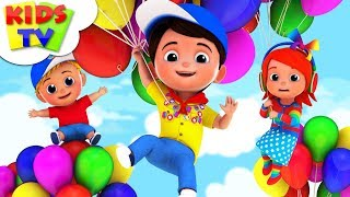 Balloon Song | Junior Squad | Kindergarten Rhymes For Toddlers | Cartoon Videos by Kids Tv