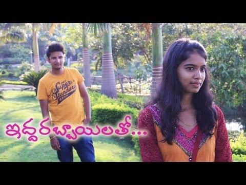 Iddarabbailatho | Telugu Comedy Short Film (2014) | Presented by SmallFilmz