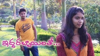 Rachaa - Iddarabbailatho | Telugu Comedy Short Film (2014) | Presented by SmallFilmz