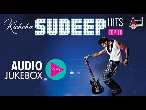 Kichcha Sudeep Birthday Special Juke Box Super Hit songs  New...