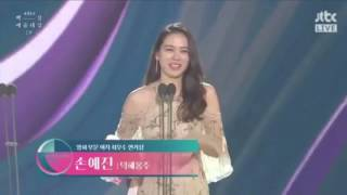 Son Ye-Jin Wins Best Actress Award ( film ) - 53rd Baeksang Awards 2017