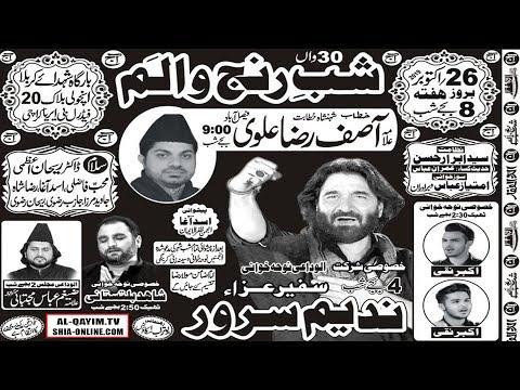???? Live Shabedari - 26 Safar 2019 Asif Alvi & Nadeem Sarwar  Imam Bargah Shuhdah-e-Karbala - Karac