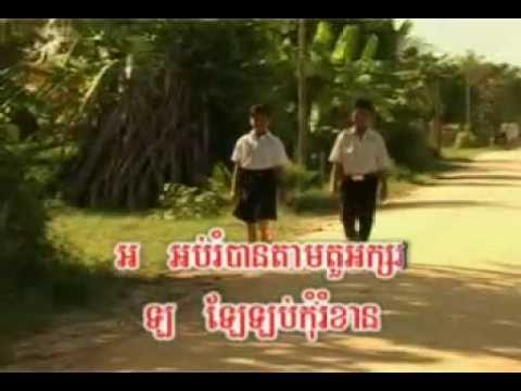 Abc Khmer Part Vi video