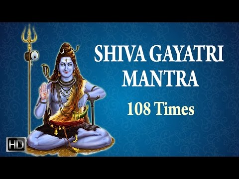 Shiva Gayatri Mantra - 108 Times  With Lyrics - Peaceful Chant