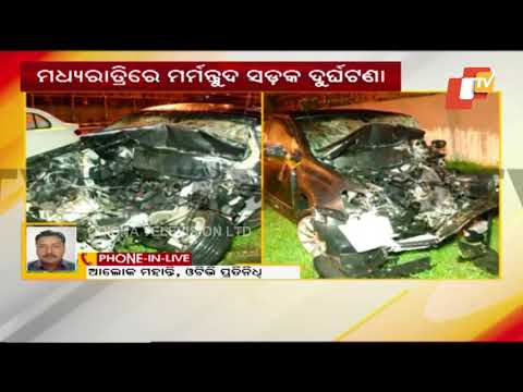 Engineer, Merchant Navy Officer Among 3 Killed In Bhubaneswar Road Mishap