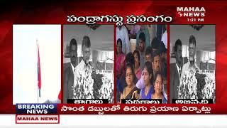 AP CM Chandrababu Naidu Speaks About Schemes And Development Works | Srikakulam