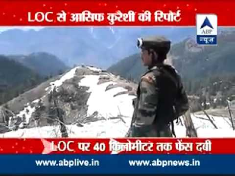 ABP News special report ll Heavy snowfall damages fence in Kashmir
