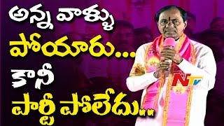 KCR Fire on Opposition and Kiran Kumar Reddy in Warangal TRS Sabha || TRS 16th Anniversary