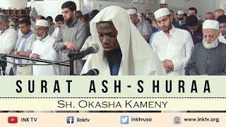Surat Ash-Shuraa   Sh. Okasha Kameny