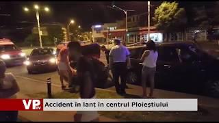 Accident în lanț în centrul Ploieștiului