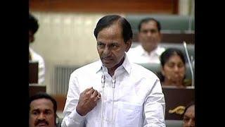 CM KCR On PM Narendra Modi Govt Debts - TS Assembly Budget Session  - netivaarthalu.com