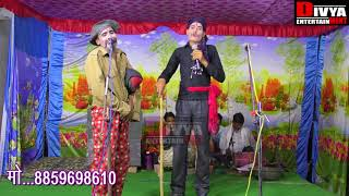 Manjha Ka vanbash | मांझा का बनवास | bhag 04 || राजा का जन्म || dhola सत्यप्रकाश वर्मा ढोला पार्टी