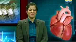 'Kesanchya Takrari Ani Ayurved' _ 'केसांच्या तक्रारी आणि आयुर्वेद'