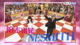 AKB48 VS EXILE ダンス対決 ガチガセ 板野友美 柏木由紀