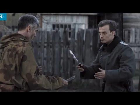 """""""Секретный груз"""" -новые  военные фильми 2018 Война Гитлер СССР Разведка Шпионы"""