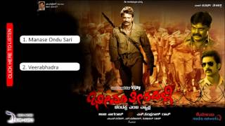 Bheema Theeradalli - Kannada Hit Songs | Bheema Theeradalli Movie Full Songs | Duniya Vijay, Pranitha